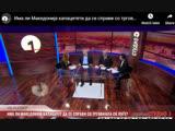 Има ли Македониа капацитети да се справи со трговиата со луе разговор во Студио 1