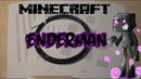 DIY 3Д РУЧКА Эндермен Minecraft 3D ручкой Enderman 3D Pen