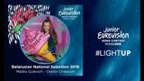 Junior Eurovision 2018 - Masha Gulevich - Ostrov Chikarum (JESC 2018, Belarus, National Selection)