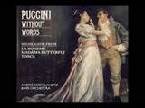 12. Un bel di vedremo (Instrumental) - Madama Butterfly, Act II Aria - Giacomo Puccini