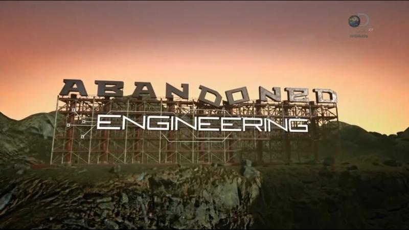 Забытая инженерия 2 сезон 4 серия Abandoned Engineering 2018