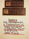 Татьяна Стрежбецкая фото #30