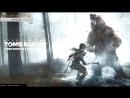 Rise of the Tomb Raider Ларочка х ярочка