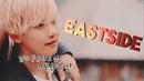 FMV Eastside ─ Baekhyun bf au