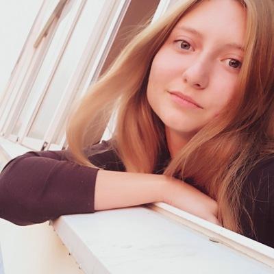 Марина Алёхина