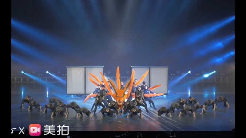 Naruto Dance Performance by O-DOG | ARENA CHENGDU 2018