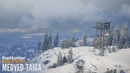 TheHunter: Call of the Wild - Medved-Taiga Trailer