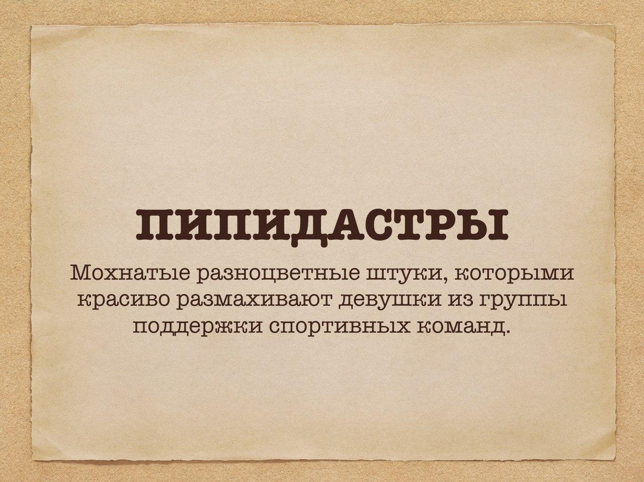 https://pp.userapi.com/c849232/v849232528/ca79/sXlR708P2lE.jpg