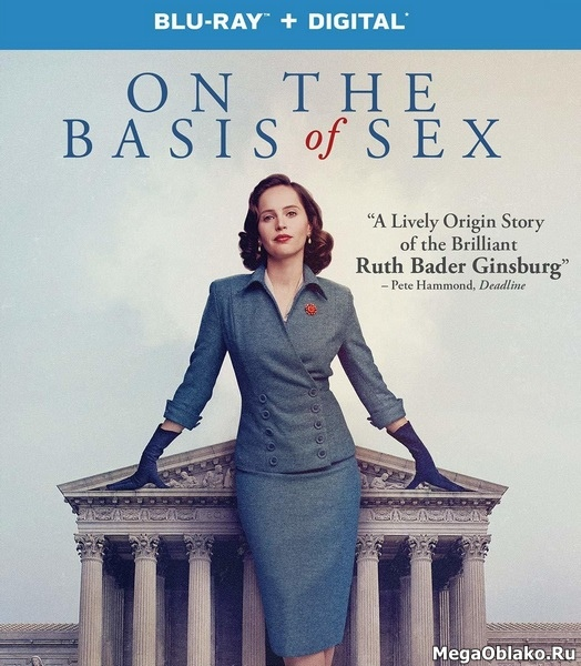 По половому признаку / On the Basis of Sex (2018/BDRip/HDRip)