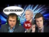 V1lat vs ODPixel BPM Battle - Кто здесь RAP GOD