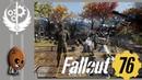 Fallout 76 Прохождение 50➤Блюз вербовщика предбоевая подготовка Карта сокровищ Дикого рубежа 1