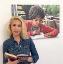 Анастасия Гребёнкина фото #21