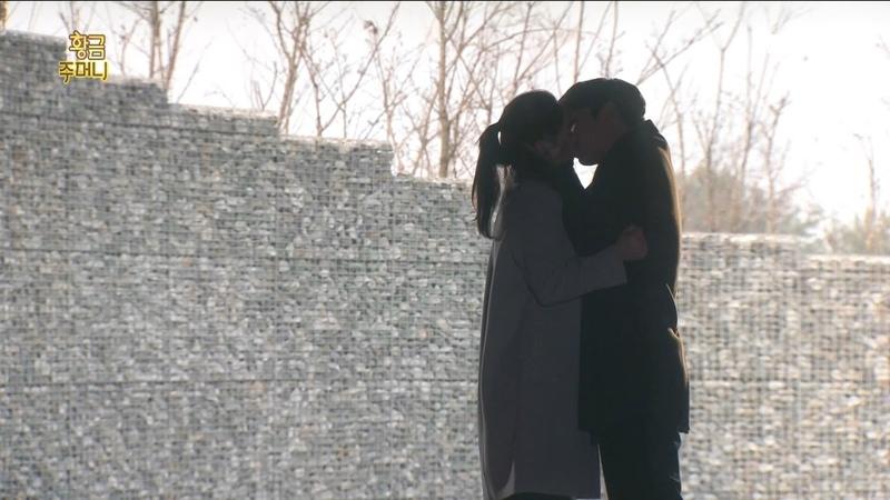 [Golden Pouch] 황금주머니 80회 -Kim Ji-han to meet with Ryu Hyo-young,kiss 20170322