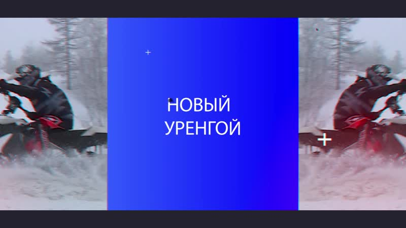 Кубок Ушакова 2018