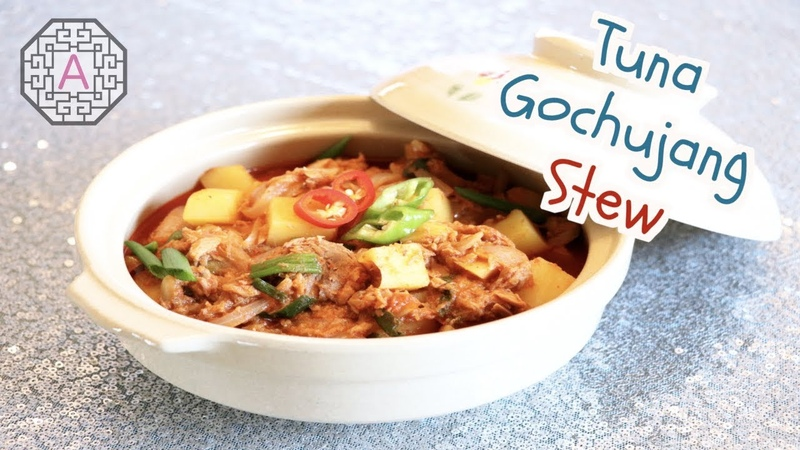 Tuna Hot Pepper Paste Stew (참치 고추장 찌개) 【Korean Cooking】
