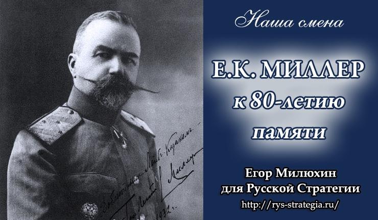Русские герои - Страница 6 DDUbeUmzumc