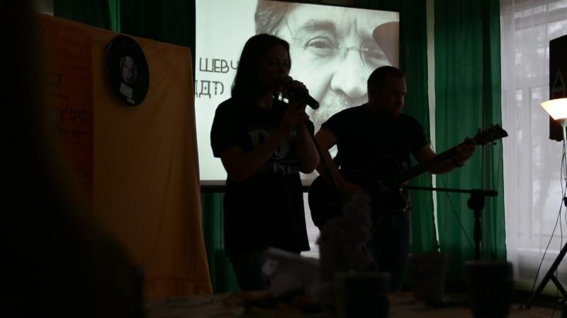 Оля Д. и Алексей Иванов - Метель (ДДТ)