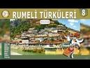 Balkan Rüzgarı Rumeli Türküleri 8 Hasan Ağa Kalino 8 eser