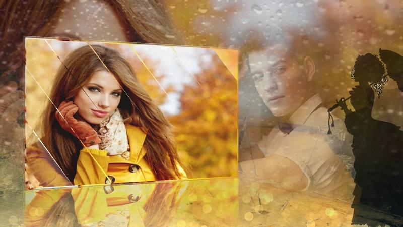 Золотава осінь