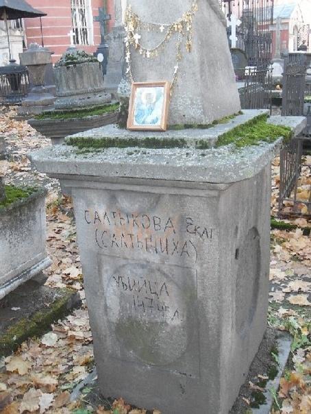 Преступления Дарьи Салтыковой
