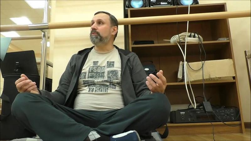 Александр Мосиенко «Ум как маленький ребёнок». Сатсанг. Тарко-Сале 22.01.2019