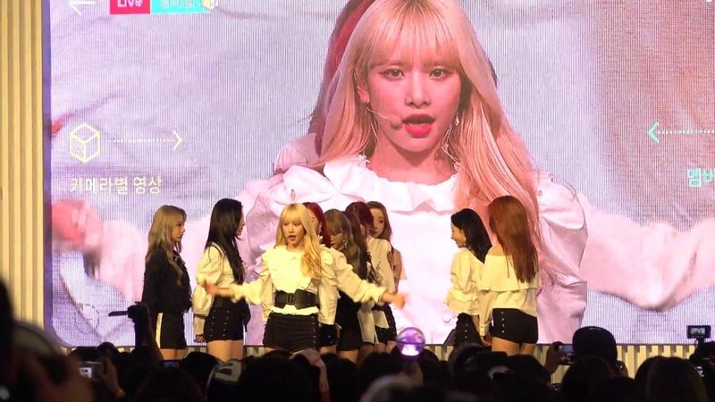 [Fancam] 181020 WJSN I wish U Idol Live Launching Concert
