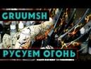 Gruumsh крашу огонь эльдарского титана Phantom Titan
