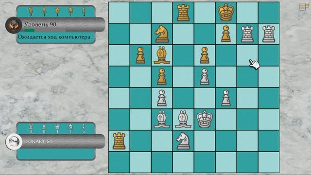 Simply Chess - Level 90