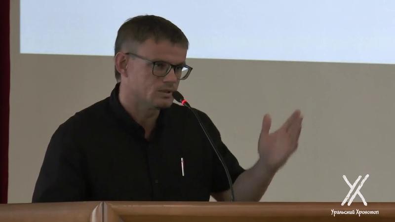 Выступление Юрия Кузьминых на Публичных слушаниях по арене УГМК на месте снесенной телебашни