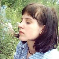 Елена Кесллер