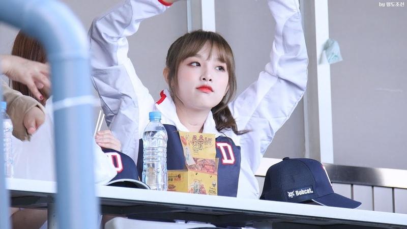 4K 181006 아이즈원 (IZONE) 최예나 (Choi Yena) 직캠 Fancam @두산 VS LG by 팔도조선