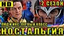 Люди Икс 5 Первый класс Обзор на фильм Люди Икс 5 Первый класс Ностальгия 21