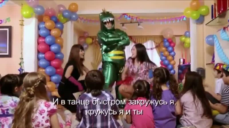 Песня из сериала Violetta Виолетта 1 сезон 3 серия 3 часть