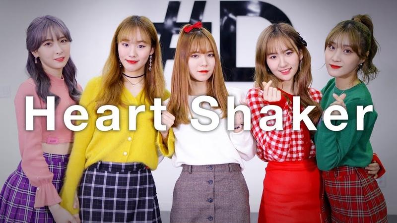 [ kpop ] TWICE (트와이스) - Heart Shaker (하트 셰이커) Dance Cover (DPOP Mirror Fix Mode)