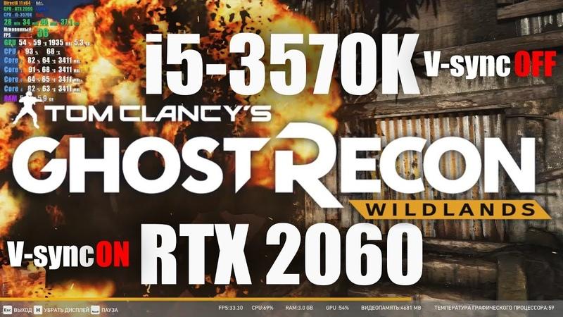 [Benchmark][Performance][Fps][Test] Tom Clancy's Ghost Recon: Wildlands [i5-3570K][Palit RTX 2060]