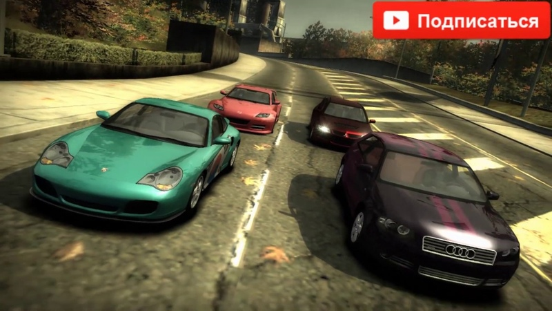 Need for speed Moat wonted прохождение 10