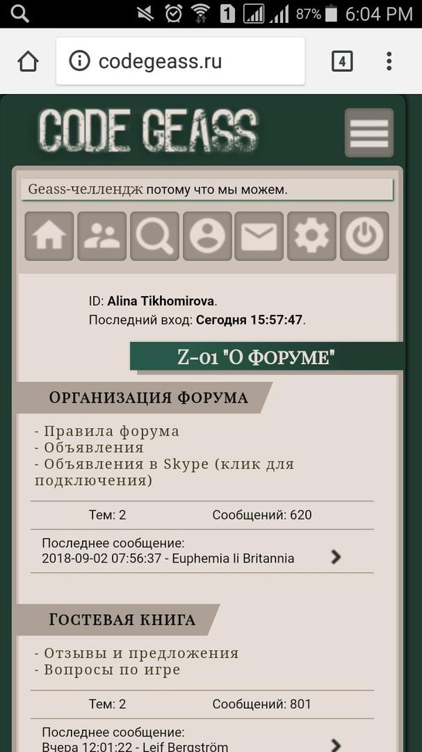 https://pp.userapi.com/c849232/v849232568/6b7cf/8yYFr4UVU_c.jpg
