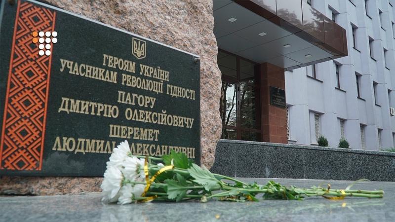 Злочини Хмельницького майдану хто покараний