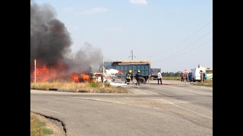 Автокатастрофа - пожар при столкновении
