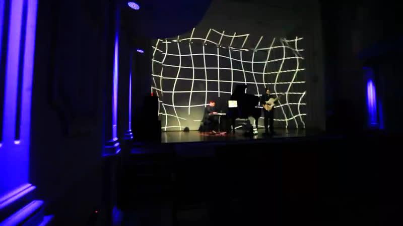 Shadow Forms в Доме Музыки 19 марта