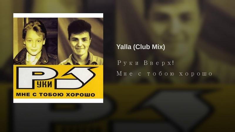 Yalla (Club Mix)