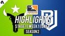 Лучшие моменты | Houston Outlaws vs Boston Uprising | Stage 1 Week 1 Day 4