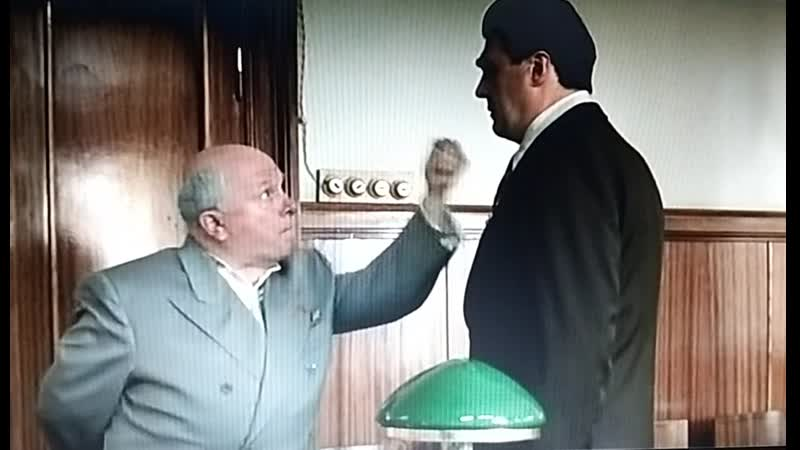 Телесериал «Брежнев». 2 серия (2005)