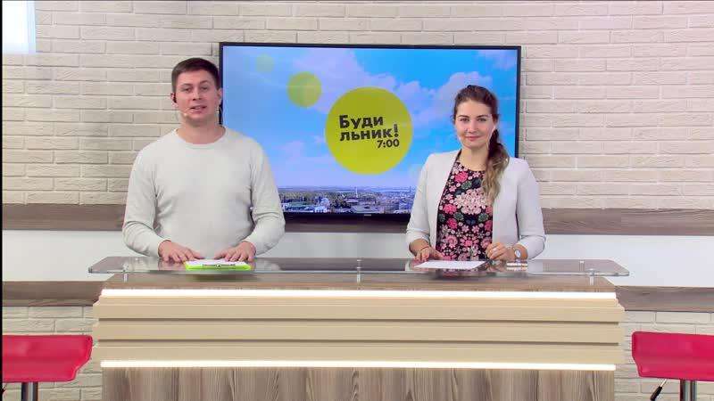 СКАЙП Липецк - Иваново в Будильнике