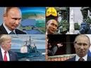 Путин даёт заднюю | Россия молит о пощаде | Воры обокрали вора | КРЖ: Ракета Ангара .