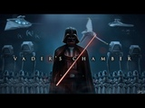 Vader's Chamber | Star Wars Theory Orchestral Fan Film Audition