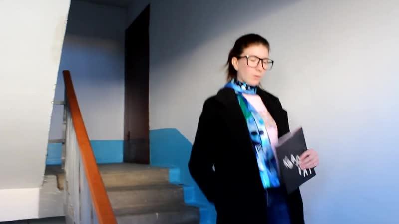 Реклама журнала о современном искусстве Квадрат