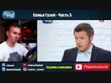 CheAnD TV - Андрей Чехменок Ребёнок живет с К0ЗЛ0М