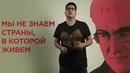 «ГОД АНДРОПОВА»: когда современная Россия стала возможной/ Cпецпроект