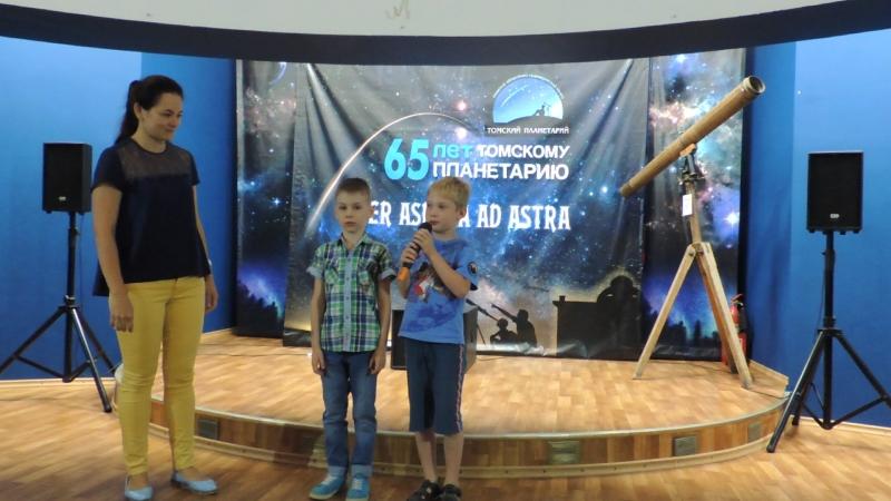 Отчетный концерт ЛШЮА Антарес. Ребята читают стихи (20.08.2018)